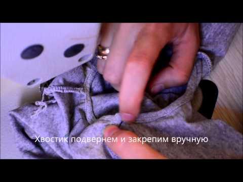 Видео: Шьем штаны для той-терьера