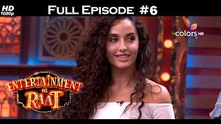 Entertainment Ki Raat - Ravi Kishan & Pawan - 3rd December 2017 - एंटरटेनमेंट की रात - Full Episode