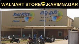 Walmart Karimnagar  || Walmart Telangana || Walmart India