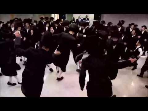 Евреи танцуют