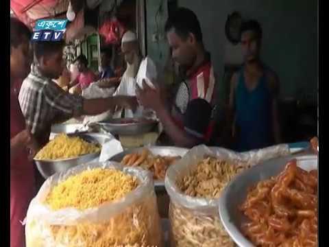 Bogra Iftar News Ekushey Television Ltd 18 06 2017