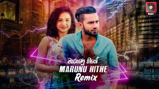 marunu-hithe---anushka-udana-wasthi-dexter-beats-sinhala-remix-songs-sinhala-dj-songs