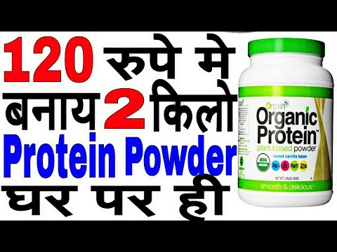 How To Make A Protein Powder At Home In Hindi