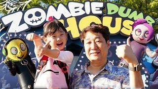 서울랜드 좀비덤 하우스 체험 대형 인형뽑기 장난감 놀이 LimeTube & Toy 라임튜브