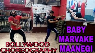 Baby Marvake Maanegi - Raftaar | Dance Choreography | Anew fitness centre and dance academy