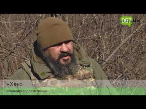 Авдеевская промка: Украинские