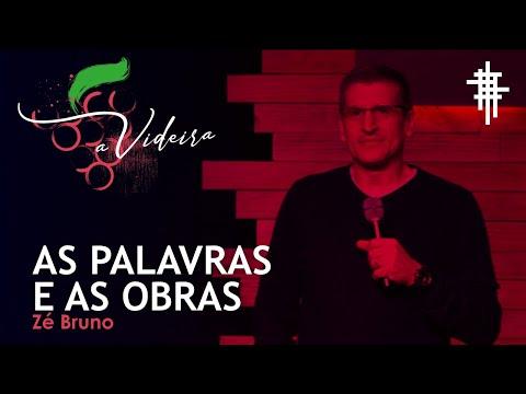 EDSON TEIXEIRA - SANGUE NA CRUZ - LIRYC VÍDEO from YouTube · Duration:  4 minutes 30 seconds