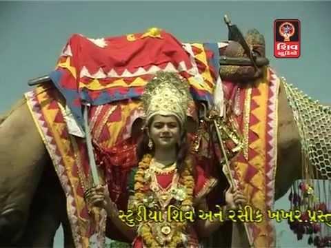 Momai Maa Ni Stuti- Hemant Chauhan   Momai Maa Na Garba