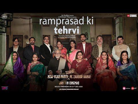 Ram Prasad ki Tehrvi | Official Trailer | Jio Studios |  Drishyam Films