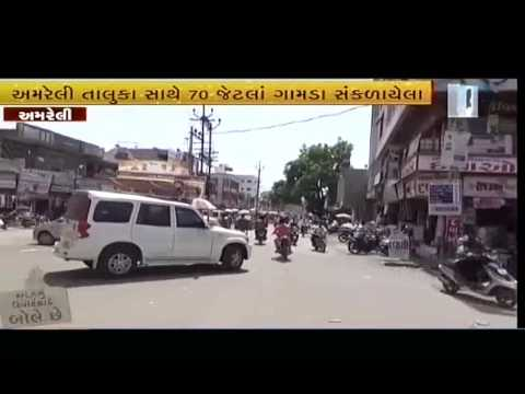 Congress MLA Paresh Dhanani work's Report card at Amreli | Vtv Gujarati