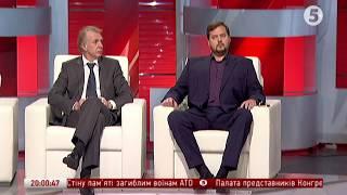 Зброя для Києва і санкції для Москви | Час  Підсумки дня | 15 11 2017