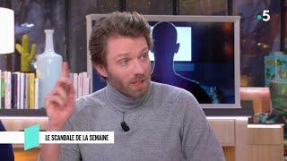 Le Palmarès d'Antoine Genton - C l'hebdo - 16/02/2019
