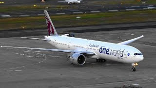One World - Qatar Airways B777-300ER (A7-BAB) taxi and night takeoff I Sydney Airport(, 2016-08-01T15:49:47.000Z)