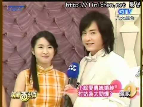 鄭元暢-[娛樂百分百]2007.03.29(惡作劇之吻2定裝.開機記者會) - YouTube