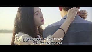 Cover images ฉันยังรักเธอ เต้ย อภิวัฒน์ & Night Tingle Ft ยุ่งยิ่ง กนกนันทน์ [Official Video] (China/Thai Sub)