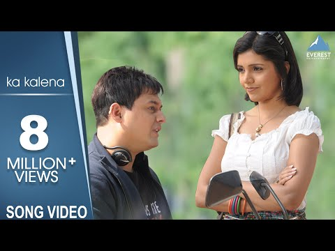 Ka Kalena Song Video - Mumbai Pune Mumbai | Superhit Marathi Songs | Swapnil Joshi, Mukta Barve