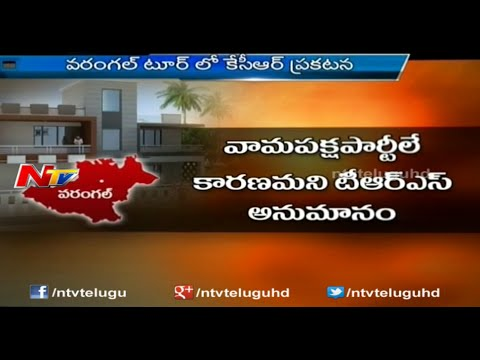 Controversy On G+1 Housing System In Warangal - Part 03
