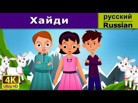 Бодрумская сказка Bodrum Masali Все серии 2016