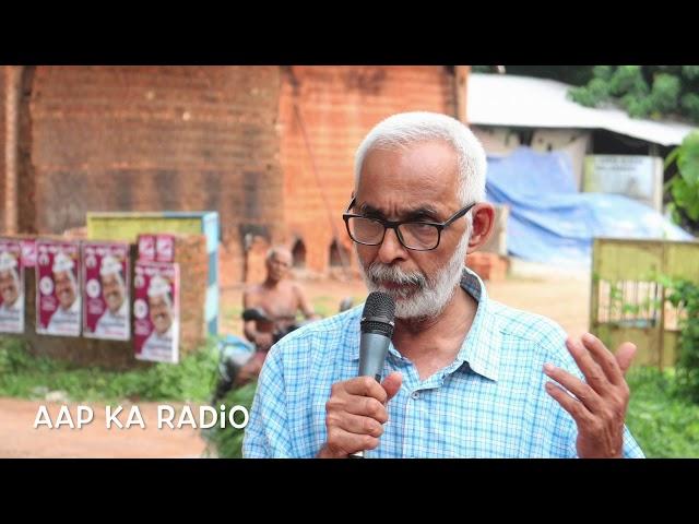 AAP Prospects in Kerala from  Convener C R Neelakandan (AKR: 03)