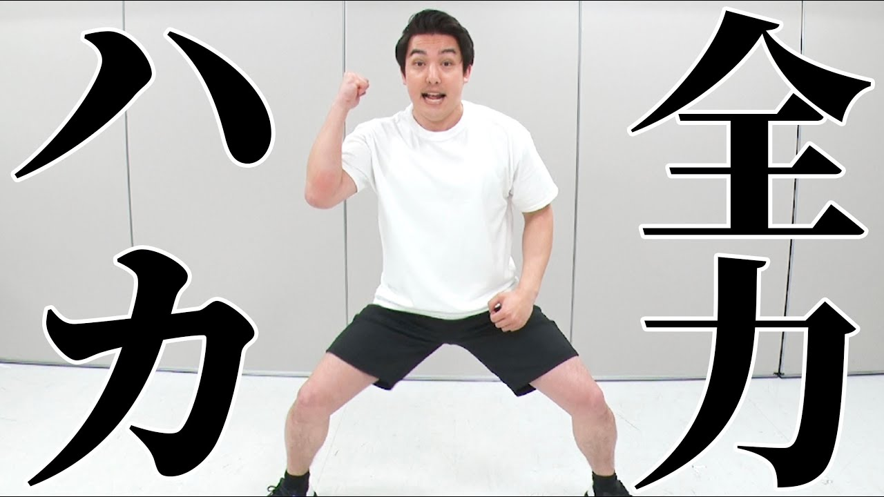 アナ 中垣