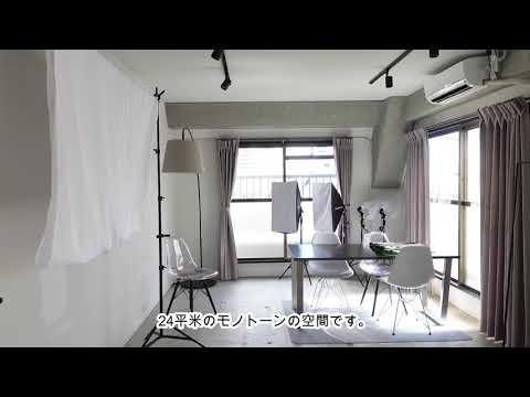 [KEYVOX Go] Think Space Tokyo Aスタジオ紹介ムービー