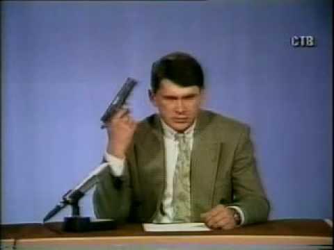 Srpska Radio Televizija STV 4. maj 1993. legendarni Risto Djogo †