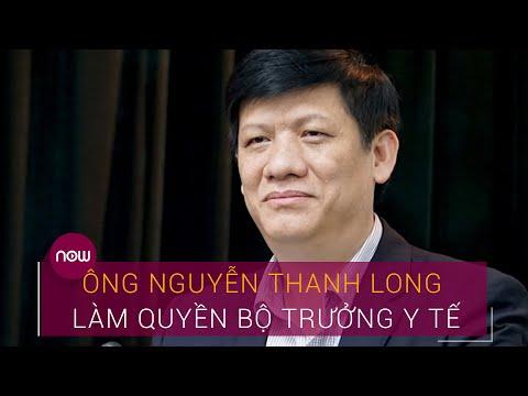 Bổ nhiệm ông Nguyễn Thanh Long làm quyền Bộ trưởng Y tế | VTC Now