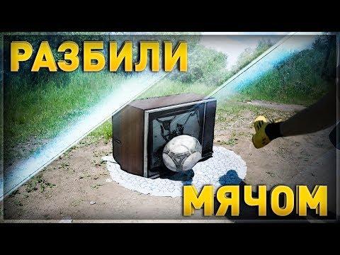 трэш белорусский