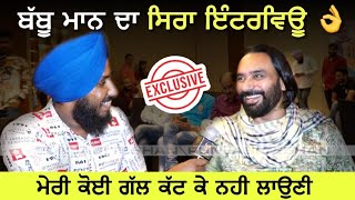 Babbu Maan Uncut Exclusive Interview | Hayes Deo. Lanch | The Babbu Mann Store