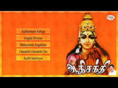 Aadisakthi | ஆதிசக்தி | Sruthilaya | ஸ்ருதிலயா