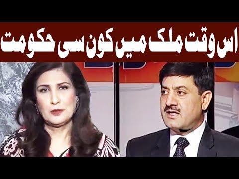 Rubaru - (Finally Nawaz Sharif Disqualified) - 28 July 2017 - Aaj News