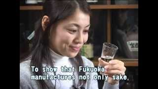 Daiginjo Sake Lees Shochu (Rice Lees Distilled Liquor) FUKUYOKA
