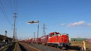 八戸臨海鉄道 DD16形 14レ  海上自衛隊P-3C着陸 2019年10月30日