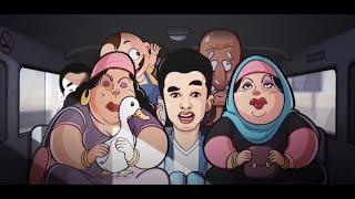 أغنية تتر برنامج الشلة   رمضان 2020