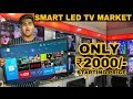 Cheapest LED Tv Market In Delhi [Wholesale/Retail] | Laxmi Ngar | Delhi