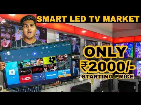 Cheapest LED Tv Market In Delhi [Wholesale/Retail] | Laxmi Ngar | Delhi