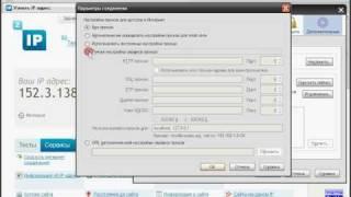 видео Плагин Charles Для Mozilla Firefox 3.5