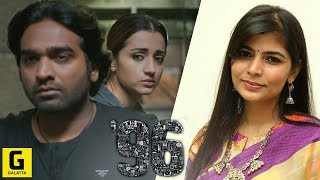 Vijay Sethupathi's 96: Chinmayi Is On Power | Trisha Krishnan | Govind Menon  | Prem Kumar