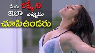 Rashmi: Reshmi Gautam Hot Scenes NEW