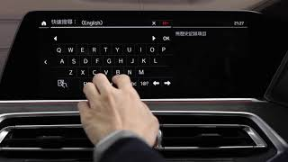 BMW X7 - Navigation System:  Add Destination to Trip