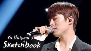 jung Ki-Yeol