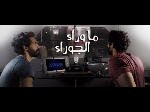 إيه اللي بيحصل جوا دماغ برج الجوزاء؟ | عمر شرقي Omar Sharky
