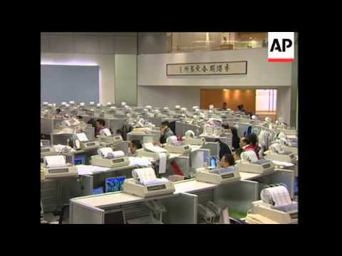 WRAP Japan Stocks down amid concern over British banks; HKong