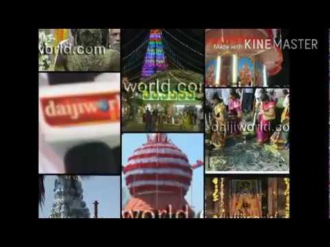 MANDARTHI HABBA 2017