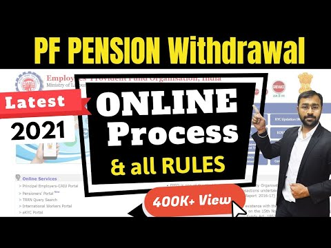 Pension Withdrawal Process | Employee pension scheme 1995 की