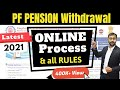 Pension Withdrawal Process | Employee pension scheme 1995 की इन बातों का ध्यान रखें