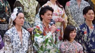 小栗旬、菅田将暉、橋本環奈らが都内で行われた映画『銀魂』のジャパン...