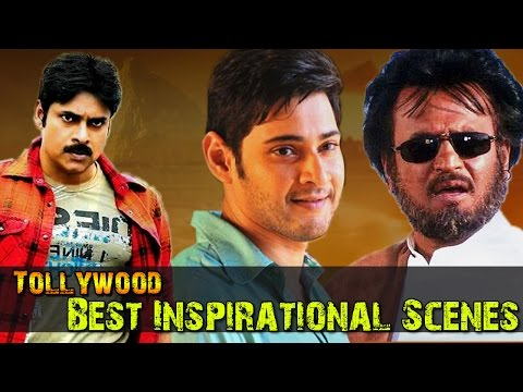 Tollywood Best inspirational Scenes || Back to Back Telugu Movies