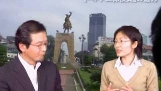 ベトナム株との出逢い-大鳥 洋子さん(1) 制作ForexTVジャパン