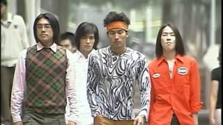 10th year of Meteor Garden in Phil TV MP3